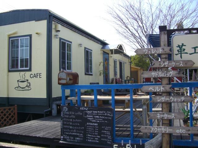 free Ride cafe