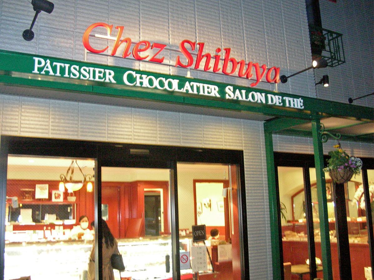 シェ・シブヤ 東町店