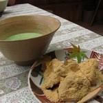 安樹 - 抹茶と本わらび餅のセット ¥500