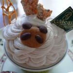 お菓子のゆりかご - モンブラン・メゾン