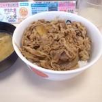 松屋 - 松屋 立命館大前店の牛めし並280円(12.08)
