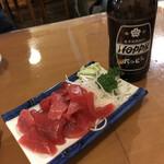 大衆酒場秋葉 - 料理写真:中落ち