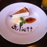 Food Cafe Juliett -