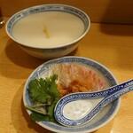 Shinshin -