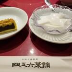 横浜中華街 中國上海料理 四五六菜館 - デザート二種。