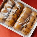 山本おたふく堂 - 料理写真: