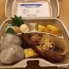 ホテルパサージュⅡ - 料理写真:『青森ぎゅぎゅ~っとお弁当』