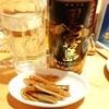 源寿司 - 料理写真:お通し&ボトル