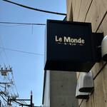 ル・モンド -
