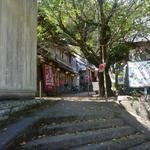 和田乃屋 本店 -