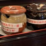 純伝統四川家庭料理 芊品香別館 -