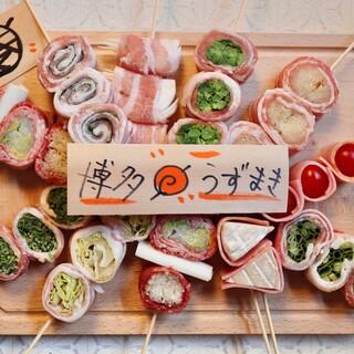 名物野菜巻き串◆職人が毎日手仕込みした当店自慢の逸品!