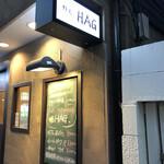 野毛 HAG -