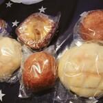 145233139 - 今回購入したパンたちその1。                       値段は忘れました…