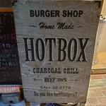 バーガーショップホットボックス - 看板