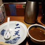 麺屋武蔵 二天 - 割りスープ。