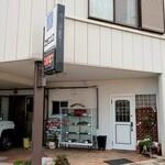 喫茶レストラン フラミンゴ - お店外観
