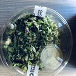 チョップドサラダデイズ - Broccoli Mix