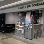 ダイミョー ソフトクリーム -