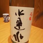 かどやムスブ - 日本酒