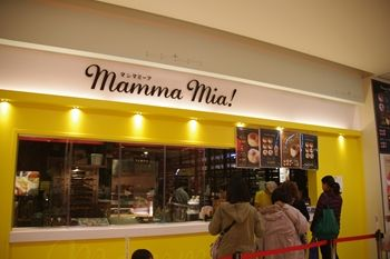 横浜 マンマミーア