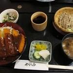 やまなみ - チキンソースかつ丼(そば付) ¥850-