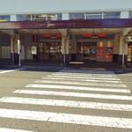 吉野家 - JR兵庫駅の1階にあるヨシギューさん