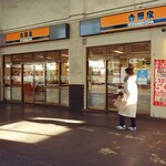 145257270 - 吉野家 兵庫駅店さん。