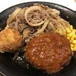キッチンカロリー - ジャンボ鉄板焼