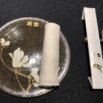 Kokyuu - お皿