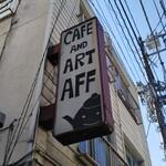 CAFE AFF -