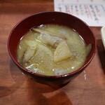 茨城串や まる久 - お通し(豚汁)