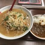 めん王  - 味噌ラーメン680円+税、ミニカレー320円+税(2020.12.14)