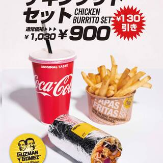 ★3/31まで★チキンブリトーセット1030円▶900円