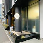 145282667 - ☆ 日本橋のすぐ近くに『ル・ショコラ・アラン・デュカス 東京工房』がある。