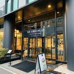 145282670 - ☆ アラン・デュカスは長年の夢であった、ショコラの物語を語るショコラトリーの工房を2013年パリに造り夢を実現した。東京工房は海外で初の2号店である。