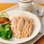 タケタパーラー - 料理写真:本格カオマンガイ パクチーあり