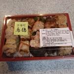 茅場町鳥徳 - 日本橋高島屋で購入した弁当を自宅で撮影