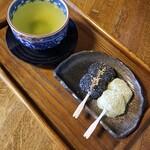 円山茶寮 - 日本茶とお団子 760円