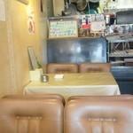 レストラン・カフェ クイーン - 店内
