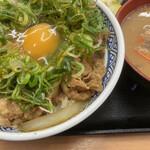 吉野家 - ねぎ玉牛丼大盛
