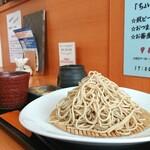 SOBAR 和家 - 料理写真:幌加内産そば粉のせいろ ¥690