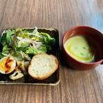 マケイヌノトオボエ - 前菜とスープ