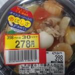 145293573 - ごま油香る!中華あんかけ丼643kcal398円が30%引レンチン後