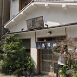 145295245 - 並木藪蕎麦(東京都台東区雷門)外観
