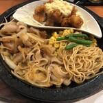 とこだい精肉店 - 生姜焼きチキン南蛮(900円)