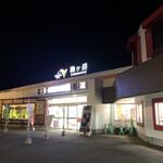 駒ヶ岳サービスエリア(上り) フードコート -