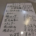 淡路黒毛和牛焼肉 三楽園 -