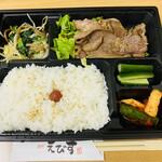 焼肉 えびす - 「宮崎牛カルビ弁当」1,390円税抜き(人気No. 1)