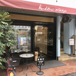 ニシキヤ洋菓子店 -